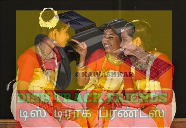 Dish track friends website wishes onam festival 2015 dishtrackfriends onam is celebrated in the malayalam month of chingam the 10 day long harvest festival is celebrated from atham to thiruvonam m4hsunfo